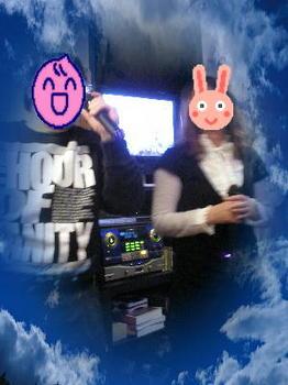 2011-02-19やすらぎ 005リサイズデュエット.jpg